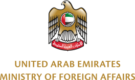 UAE Ministry of foreign affairs